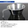 ADISI 大白金鋼碗AS15141  (304不銹鋼18-8食用級)
