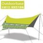 Outdoorbase 楓葉型天幕 綠色 21232 優惠價