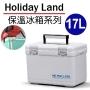 Holiday Land 日本原裝進口 保溫/保冷冰箱 17L 白色