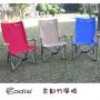ADISI 京都竹風椅 AS15014