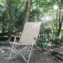 ADISI 嵐山竹風椅 AS19018 卡其色