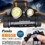 Fenix HM65R 雙光源三防鎂合金頭燈