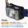 Fenix HL12R 高性能戶外充電頭燈 灰