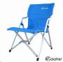ADISI 休閒舒活椅AS14154 亮藍