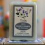 Marius Fabre法鉑 天然草本紫羅蘭橄欖皂150g