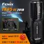 Fenix TK35 UE 2018 超亮多功能手電筒(附2顆NCR1865B-P充電鋰電池)