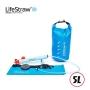 LifeStraw Mission 生命水袋 5L(淨水器+5L水袋)