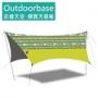 Outdoorbase 蝶翼型天幕 綠色 21249 優惠價