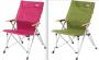Coleman 輕鬆舒壓椅CM-3108 & CM-3109 二張合購優惠價
