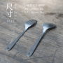 EPI 鈦餐具組合Ⅱ T-8402 (一匙一叉)
