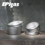 EPI 鈦BP炊具組 二鍋二蓋 T-8008