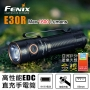 Fenix E30R 高性能EDC直充手電筒