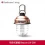 Barebones Beacon 吊掛式露營燈 / 松果燈  古銅色