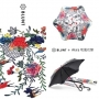 Blunt+Akira LITE+3 完全抗UV隔熱勾勾傘:和風花簇(5年保固,附晶片口袋)