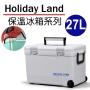 Holiday Land 日本原裝進口 保溫/保冷冰箱 27L 白色