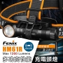 Fenix HM61R 多功高性能充電頭燈