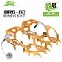 BRS 雪豹 超輕鋁合金十四爪冰爪-金 #BRS-S3G (附收納袋)