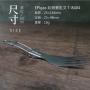 EPI 鈦摺疊匙叉 T-8404