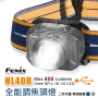 Fenix HL40R 全能調焦頭燈 灰
