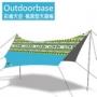 Outdoorbase 楓葉型天幕 藍色 21225 優惠價