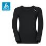 Odlo Shirt L/S Crew Neck WARM保暖排汗衣 兒童款(164)