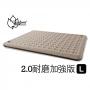 Outdoorbase 歡樂時光充氣床 2.0耐磨加強版 L(內建PUMP充氣睡墊)23861