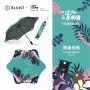 Blunt + 灣ㄟ麻吉 限量聯名款 完全抗UV+隔熱折傘-梅花鹿&台灣黑熊(5年保固)