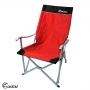 ADISI 星空椅 AS14001