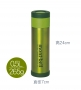 Mont-bell ALPINE THERMO BOTTLE 0.5L 保溫瓶 梅綠