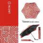 Blunt XS_METRO UV+ 完全抗UV隔熱折傘 台灣限量款:紅色光學(5年保固,附晶片口袋)