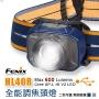 Fenix HL40R 全能調焦頭燈 藍
