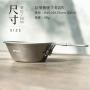 EPI 鈦BP炊具組 輕量摺疊手柄鈦碗 T-8105