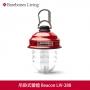 Barebones Beacon 吊掛式露營燈 / 松果燈  紅色