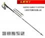 LEKI Micro Vario Ti System 鋁合金 無避震 泡棉快扣折疊登山杖 636-2075(單支)