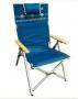 Go Sport 快樂椅(三段式可調整椅背)91802-BL