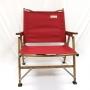 ADISI 望月復古椅 AS20033 酒紅色