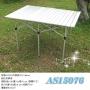 ADISI 六人鋁捲桌 AS15076 銀色