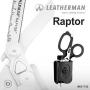 LEATHERMAN Raptor 消防救助醫療剪刀/多功能剪刀 黑色 限量活動價