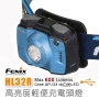 Fenix HL32R 高亮度輕便充電頭燈 藍