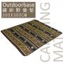 Outdoorbase 繽紛防水野營墊 -300X300CM 咖啡 21607