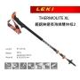LEKI ThermoLite XL AS 超輕量鋁合金長泡棉避震快扣登山杖 640-2134 (單支)