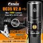 Fenix UC35 USB可充戰術手電筒 送 Kowell指甲剪