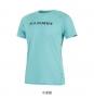 Mammut 長毛象 Splide Logo T-Shirt 男款 短袖排汗衣 水漾藍
